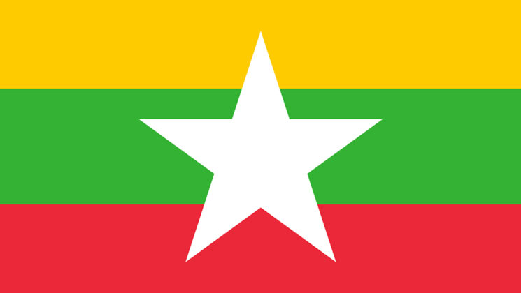 Myanmar flag – white star on yellow, green and red horizontal stripes